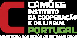 logo-ipcamoes